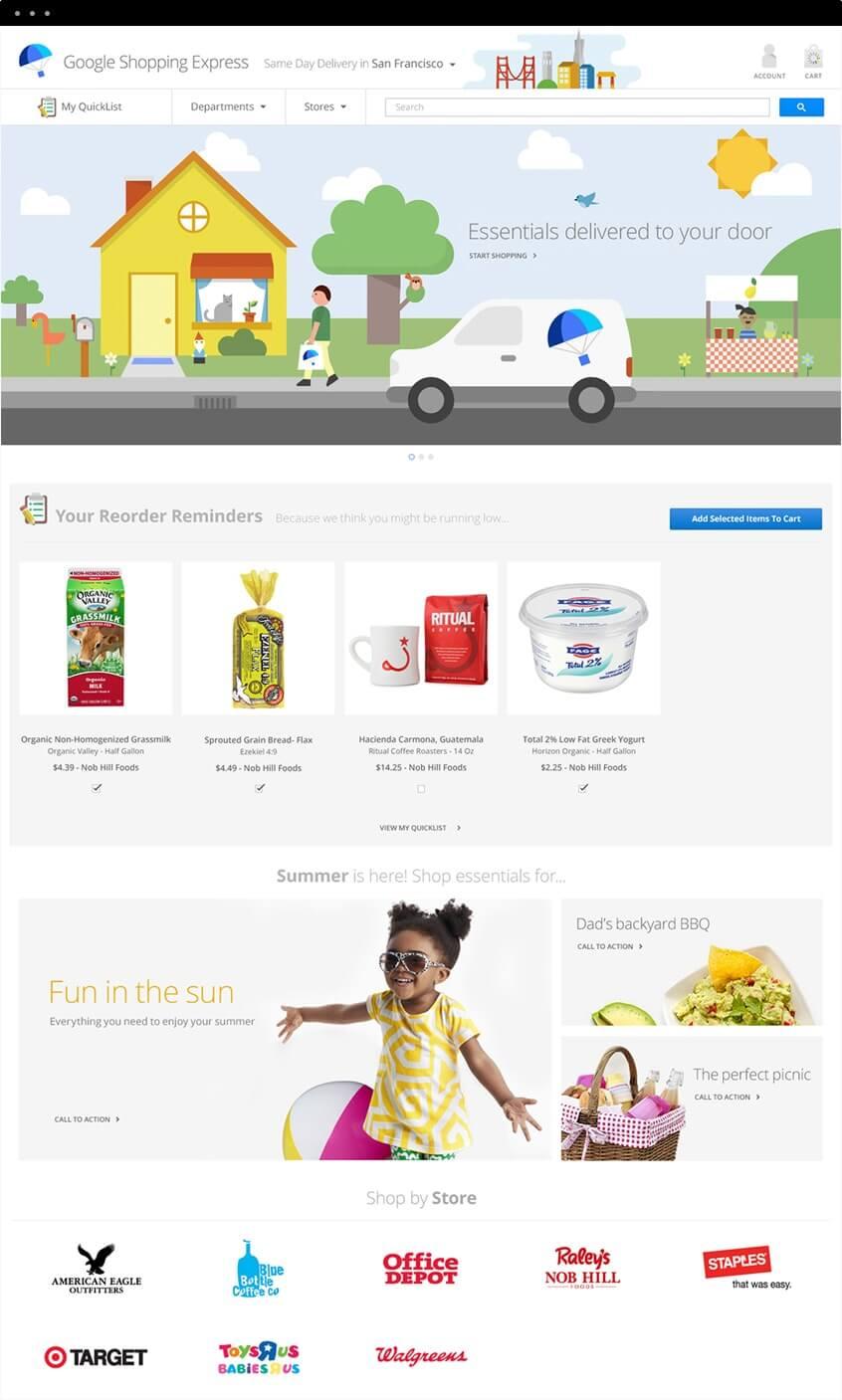 Goo_Homepage
